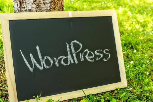 Wordpressの設定7つの手順をわかりやすく解説