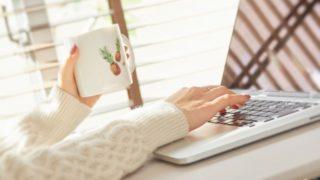 ブログで収入の始め方、5つのステップ【SEOでアフィリエイト】