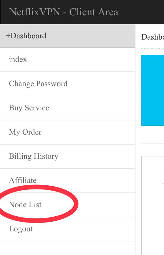 NetflixVPNの設定ファイルのダウンロード。管理画面左のNode Listを取得